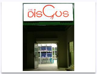 The Discus(ザ ディスカス)