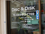 Disc&Disk イメージ