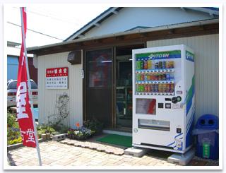 金魚屋 懐古堂(かいこどう)