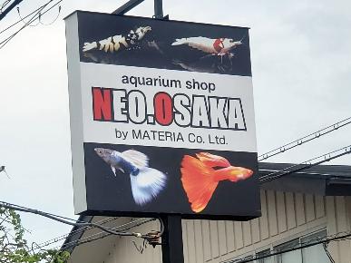 Neo.Osaka羽曳野店