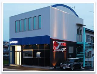 Aqua Garage